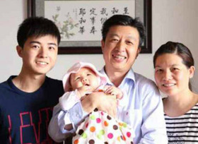 Pastor Huang Xiaoning and his family.
